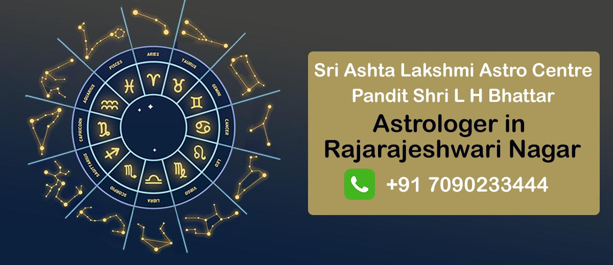 Astrologer in Rajarajeshwari Nagar